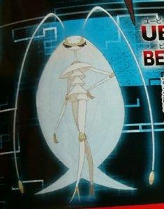 UB-02 Beauty