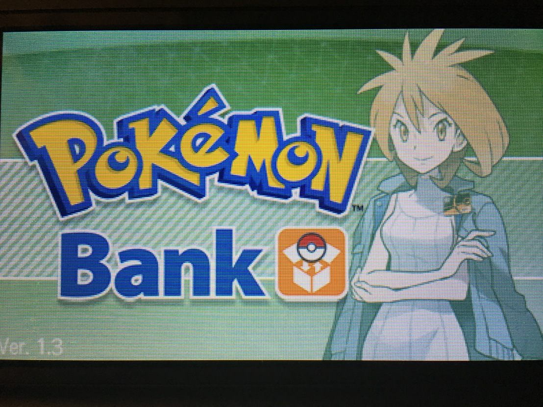 A Pokémon update: Here comes the Bank and the Alola Friendlycompetition