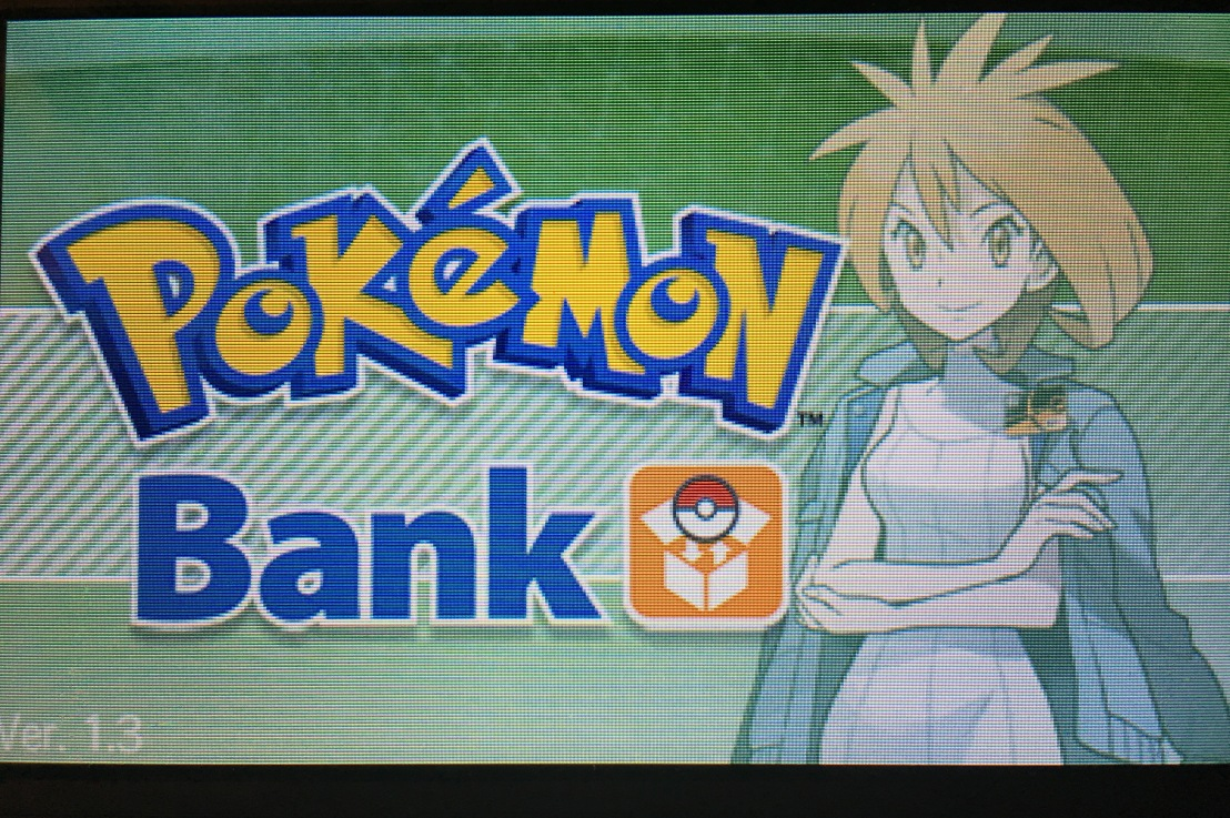 A Pokémon update: Here comes the Bank and the Alola Friendly competition