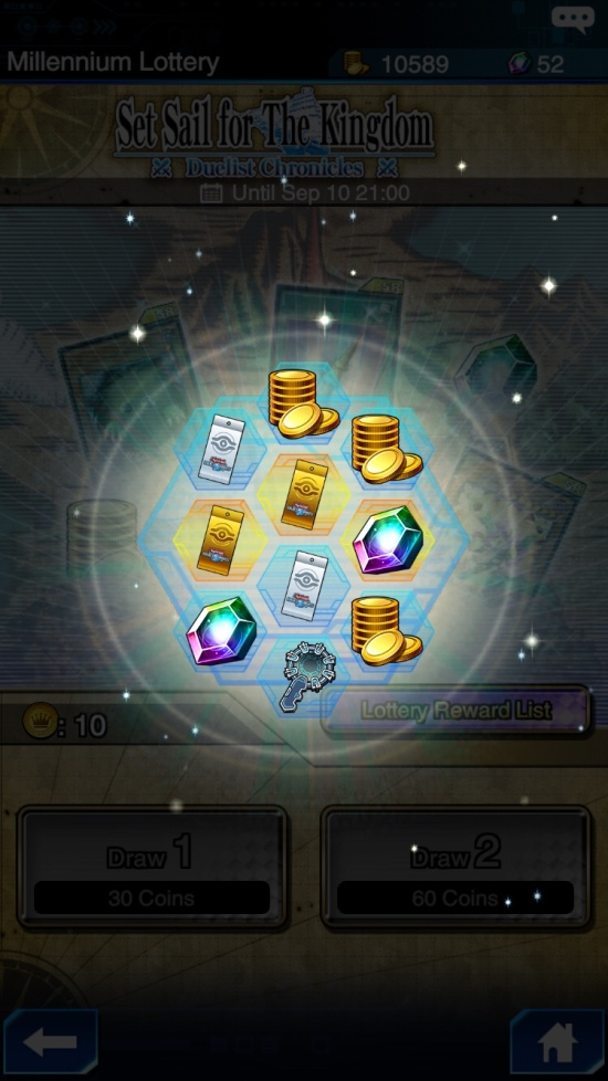 Duelist Chronicles Card lottery rewards