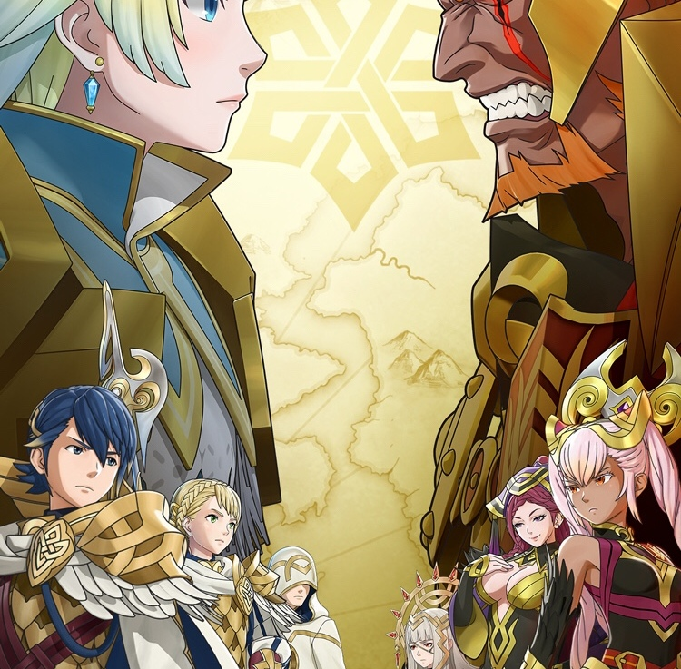 The Radiant Fire Emblem Heroes 2.1.0 Update